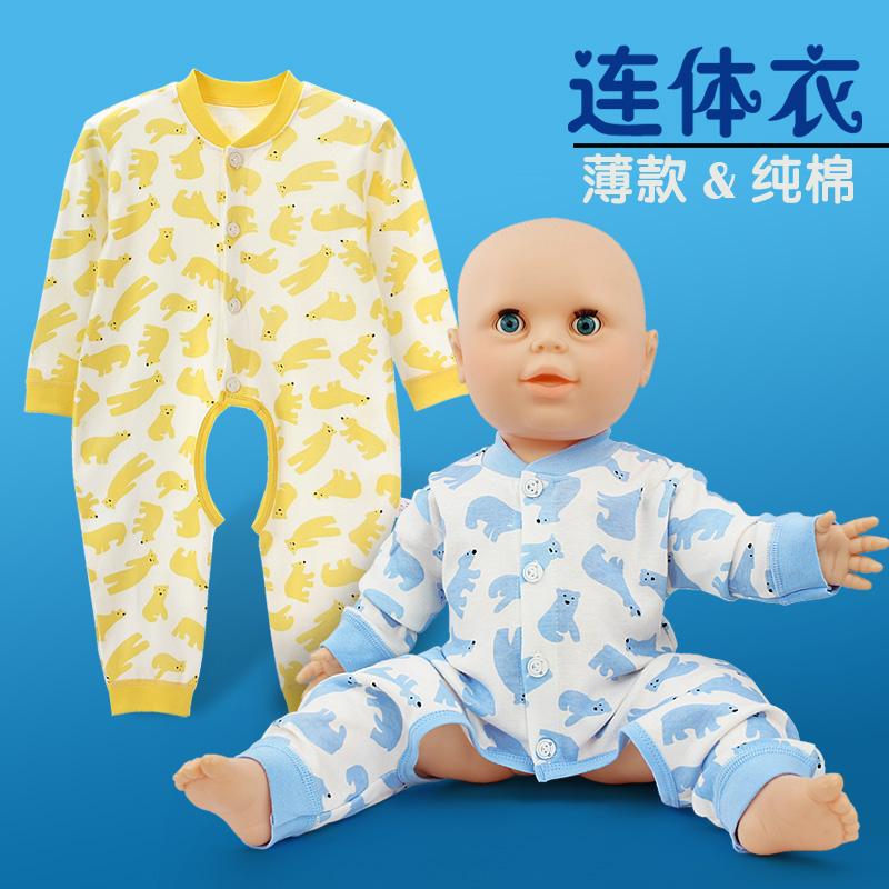 连体婴儿衣开档春秋装夏季薄款睡衣宝宝哈衣连身衣长袖爬爬服纯棉