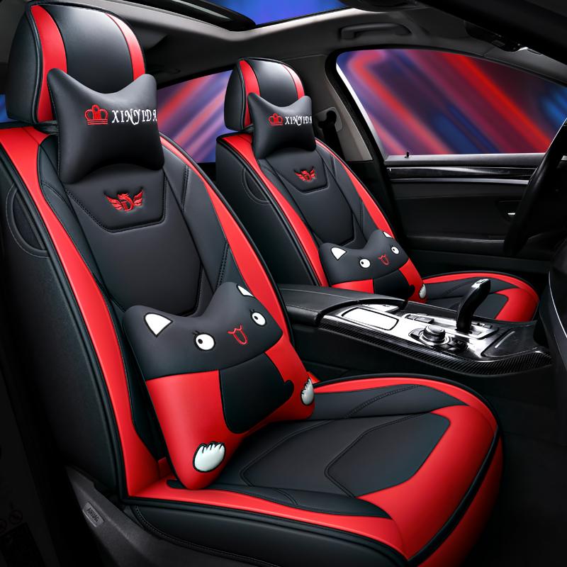 2013種類のフォード経典2012新フォックスの3つのバックの両側に車クッション四季革シートカバーが囲まれています。