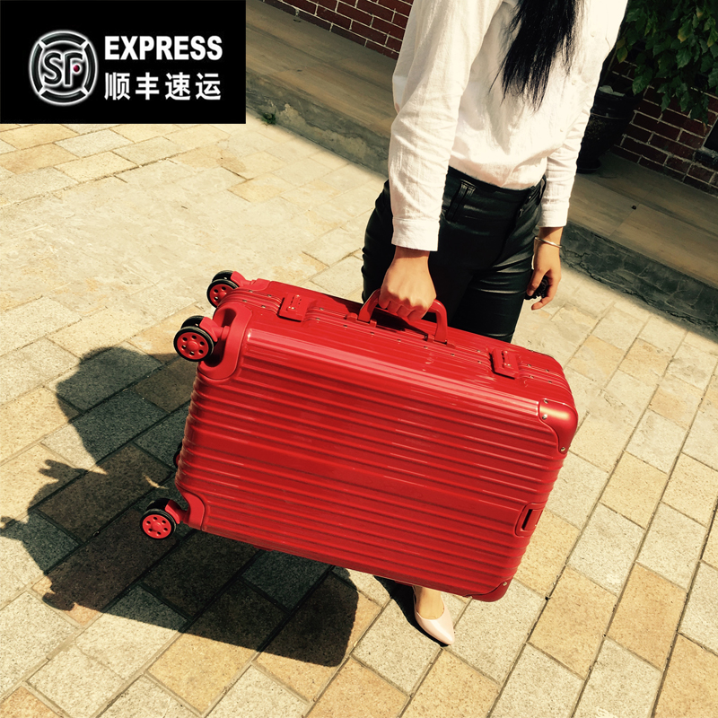 Suitcase universal wheel aluminum frame trolley case 20 board chassis 24 student travel case male 26 inch code suitcase female