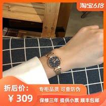 LolaRose满天星空手表女ins风时尚腕表带防水小众石英欧美30mm