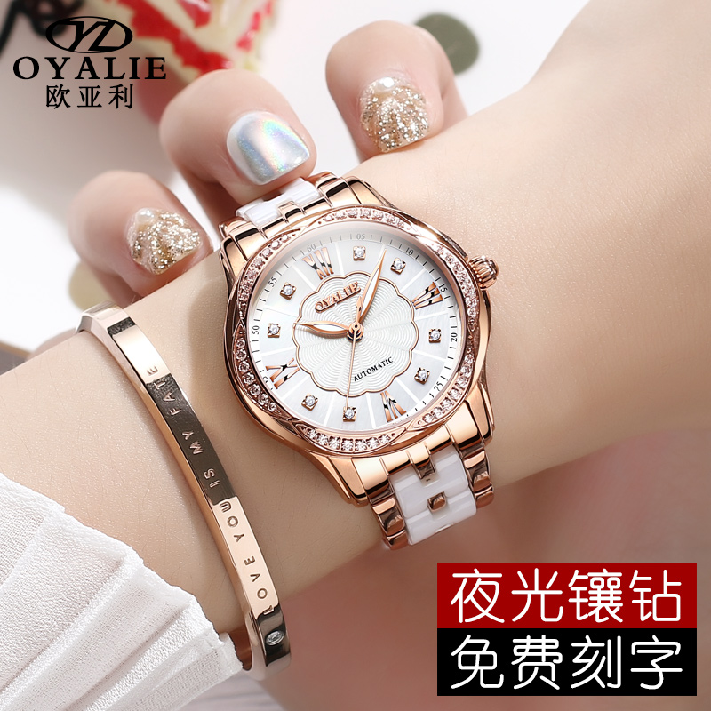 スイス2020年新型機械時計ファッション女性のシンプルな雰囲気の腕時計