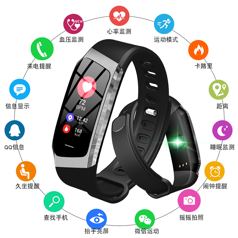 Mens watches male students fashion personality fashion male high school students cool sports new concept shock watch Black Technology