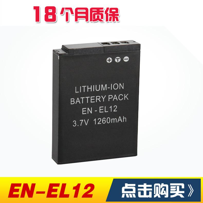 EN-EL12电池 尼康P300 P310 S6300 S8200 S9100 S9200电池