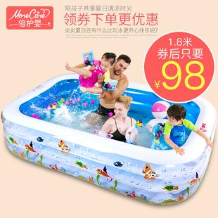 倍护婴儿童游泳池充气家庭婴儿成人家用海洋球池加厚超大号戏水池价格
