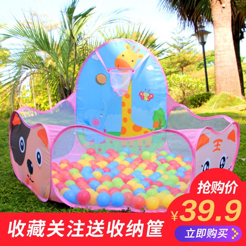 婴儿海洋球池卡通投篮球池帐篷游戏池围栏宝宝彩色波波球儿童玩具限8000张券