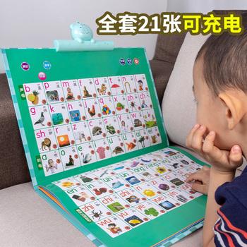 幼儿童早教机点读书小孩点读发声书益智3岁6学习有声读物宝宝玩具
