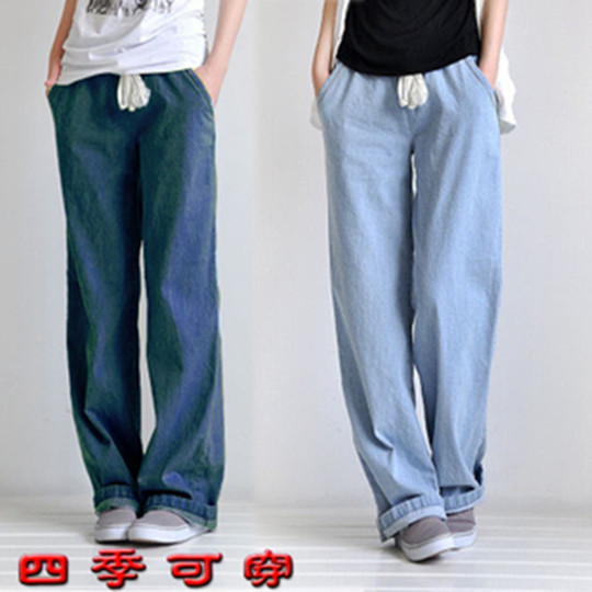 New jeans for fall / winter 2020 students casual loose, large size, elastic waist, wide leg, straight tube and thin pants for women