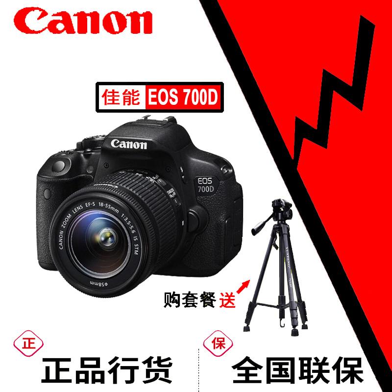 Canon/佳能 EOS 700D套机18-55,18-135mm 专业入门数码单反相机