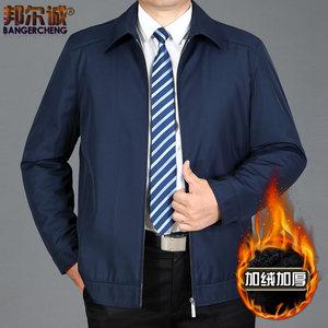 秋冬款爸爸装外套中老年男士加绒加厚夹克翻领休闲保暖爷爷棉衣服