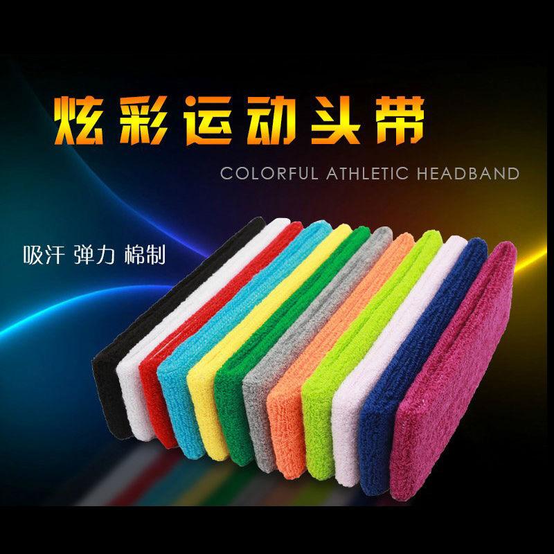 Sports headband mens and womens outdoor headband fitness headband basketball running anti sweat headband custom logo