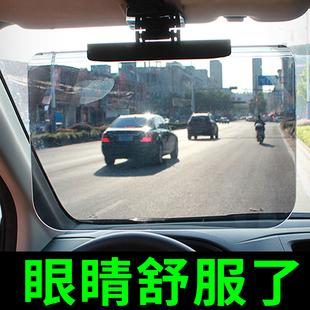 舜威大号司机护目镜日夜两用防炫目镜遮阳板夜视防远光灯汽车用品