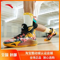 安踏KT5篮球鞋男鞋 汤普森5代龙珠超联名战靴破坏版ROCCO黑金白金