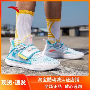 安踏水花2代篮球鞋男鞋夏季外场耐磨透气汤普森KT SPLASH二代战靴