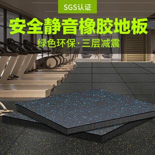 健身房地垫杠铃垫子学校功能性塑胶地胶垫隔音减震橡胶运动地板