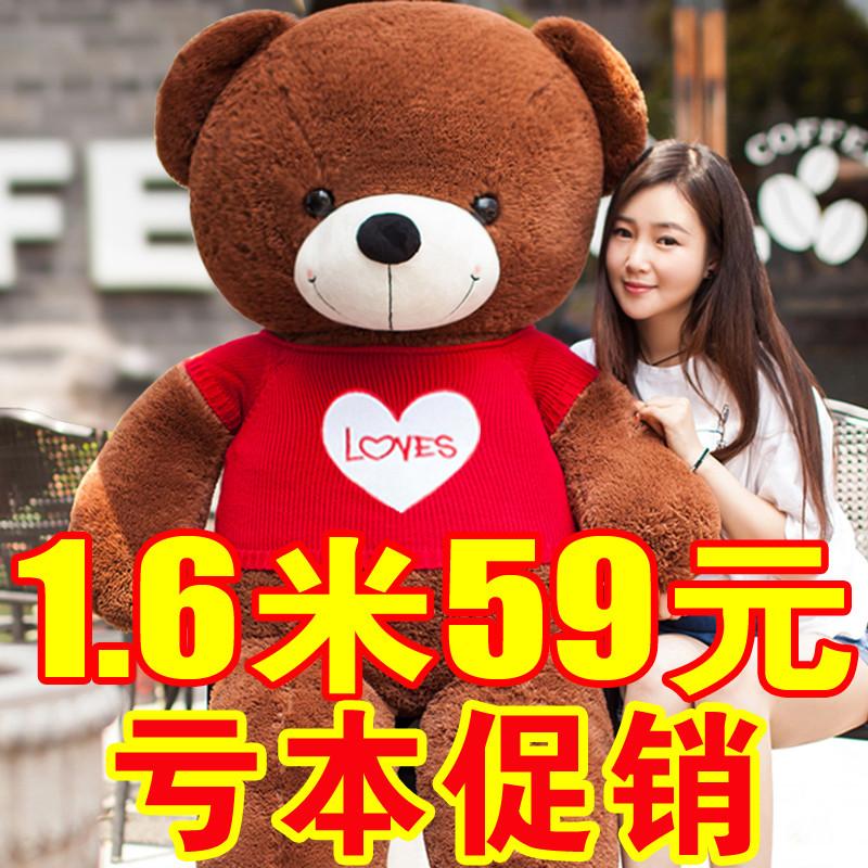 Большой размер плюш игрушка медведь мишка кукла танабата день святого валентина подарок женщина друг медвежонок куклы ткань кукла