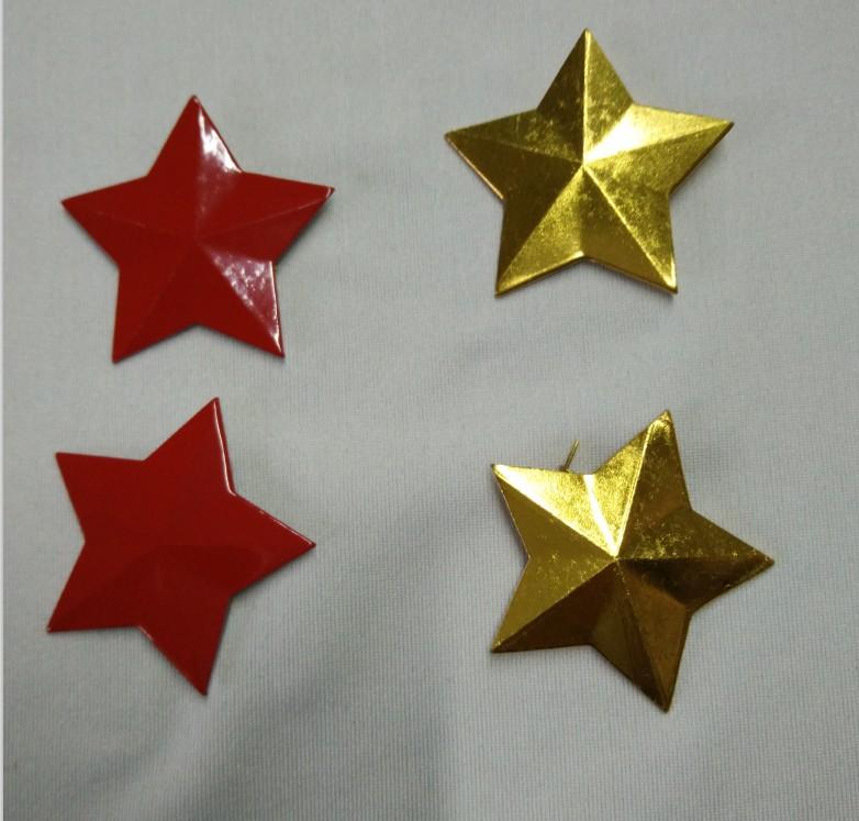 Памятные значки Артикул 544107191214