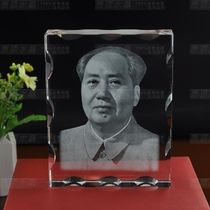 Chairman Mao Zedong like the veterans of the Army Army Day Jianjun Memorial Souvenirs Crystal Carving party members