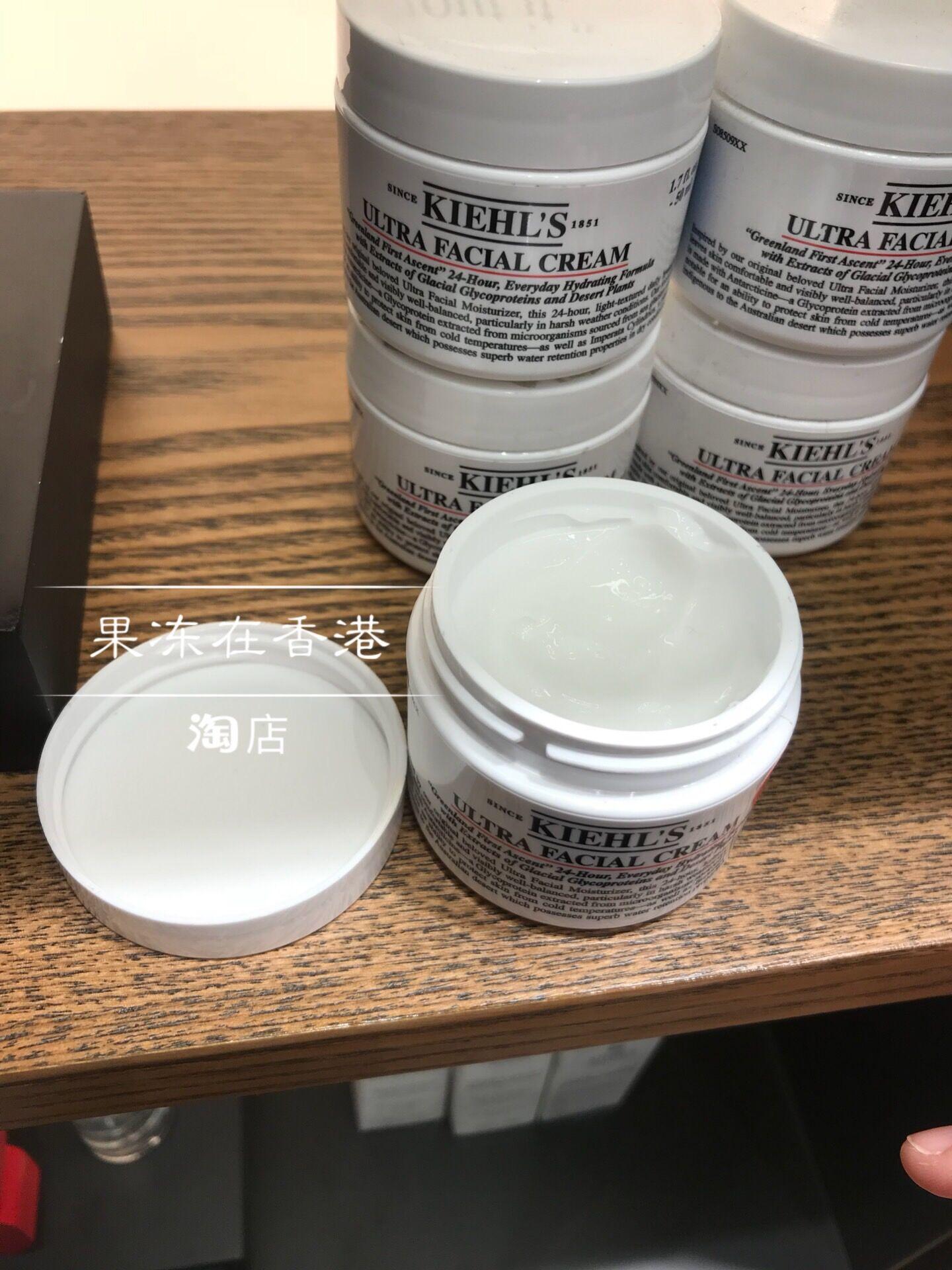 Kiehl's科颜氏/契尔氏特效高保湿面霜 50ml超强滋养补水