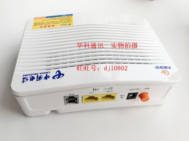 Совершенно новый Feng пожар 221G/225GSEPON свет хорошо кот широкополосный кот связь E8-C провинция цзянсу версия 2+1/0