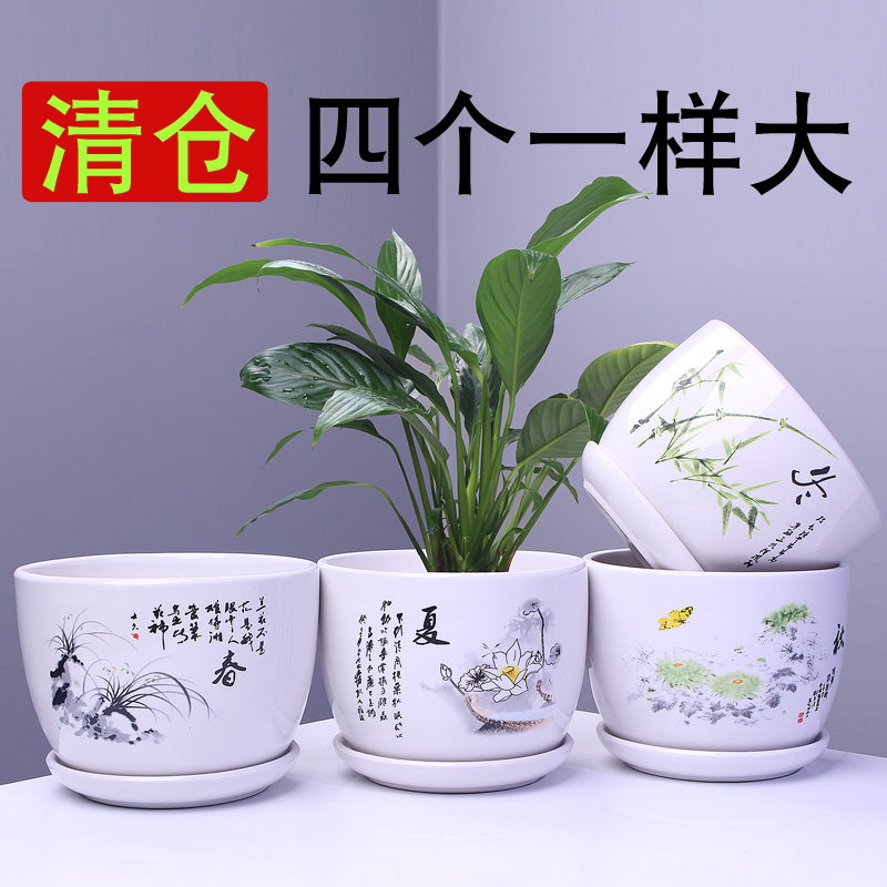 特大号花盆陶瓷大号清仓带托盘创意个性特价家用吊兰绿萝多肉花盆