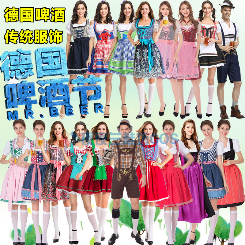 Halloween costume adult European and American Beer Festival costume German beer dress restaurant work dress Maid Dress