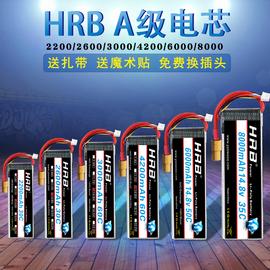 航模电池11.1v3s2s7.4v4s2200mah遥控四轴穿越无人机锂电池大容量
