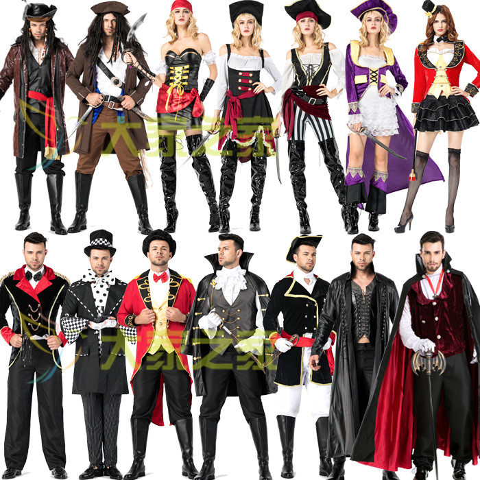 Adult king Prince vampire knight Pirate Costume