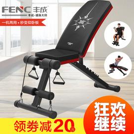 卧推凳仰卧板仰卧起坐健身器材家用腹肌板多功能折叠健身椅哑铃凳图片