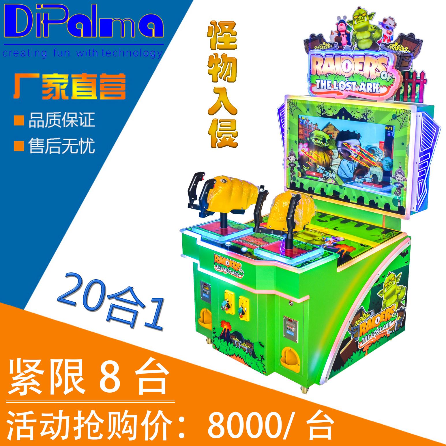 Игровые автоматы Артикул 591191592994