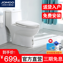 Nine Shepherd small toilet siphon type deodorant pumping 3 400 pit distance home ordinary ceramic toilet 11173