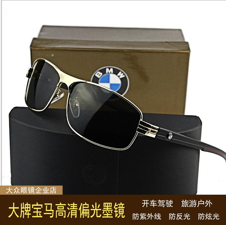 大牌宝马男士偏光太阳镜个性眼镜时尚舒适墨镜经典复古司机蛤蟆镜