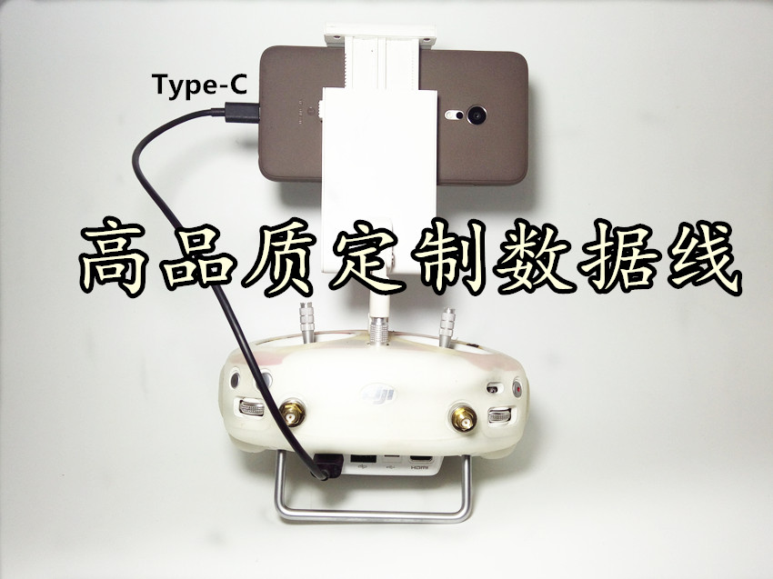 dji大疆精灵4A/PRO/3A/PRO/悟1  数据线 配件USB线 Type-c数据线