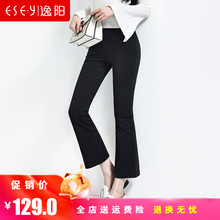 Yiyang women's trousers early autumn 2019 new high waist elastic tight waist micro bell trousers women leisure broad legs 89 points