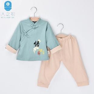 儿童唐装 纯棉童装 人之初婴儿衣服套装 男童空调服 宝宝汉服女童春装
