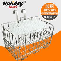 山地车车筐车篮自行车后筐篮子不锈钢可折叠挂框加盖篮子前篮菜篮