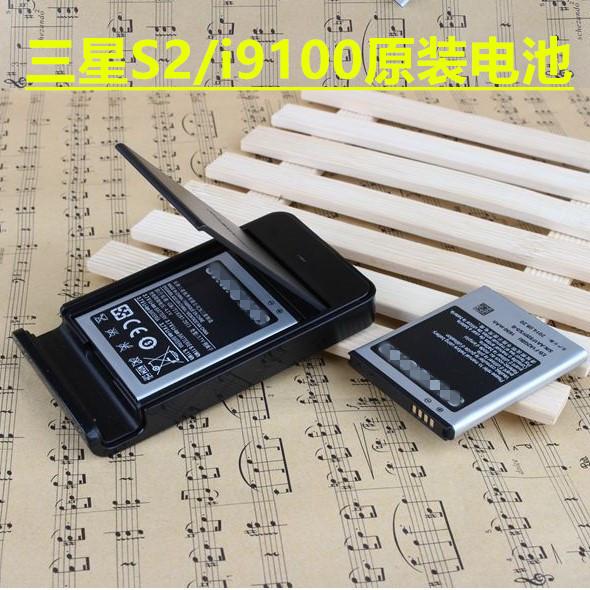 三星i9100原装电池s2 i9050 gti9108 9103 i9100g手机电池 座充