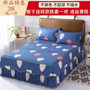 席梦思纯棉床罩床裙单件裙式床笠保护套床单花边防尘防滑四季通用