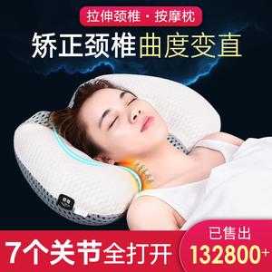 非圆颈椎枕头修复颈椎专用护颈枕按摩电动加热成人牵引劲椎枕矫正
