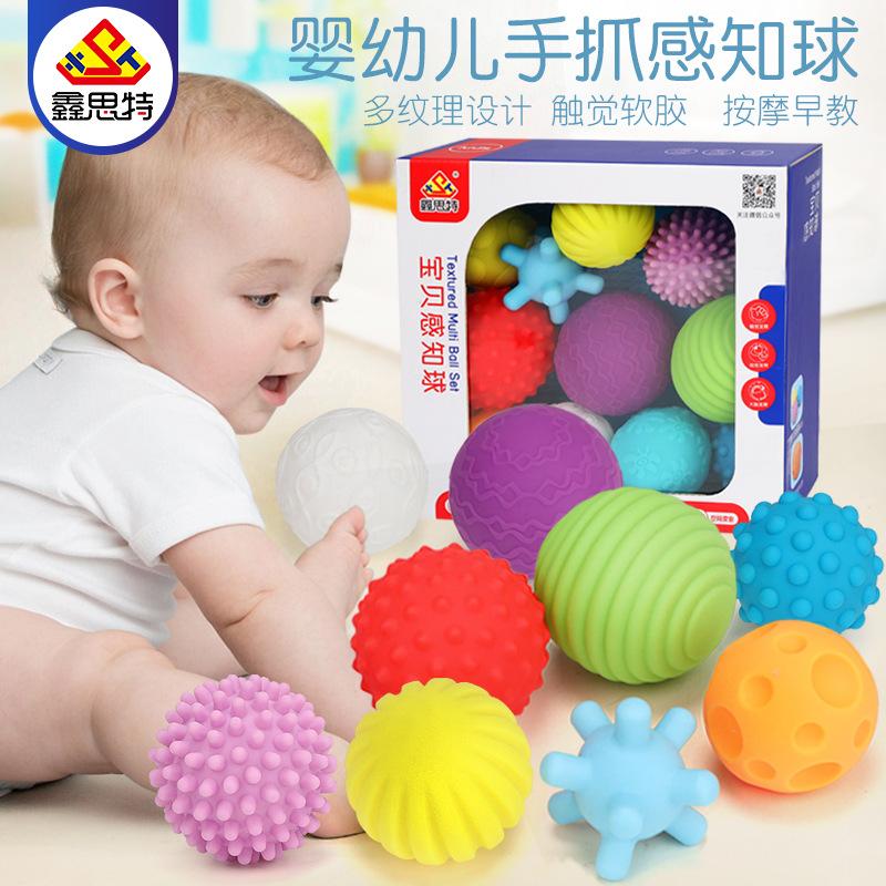 手抓球触摸3-6-12个宝宝触觉按摩球