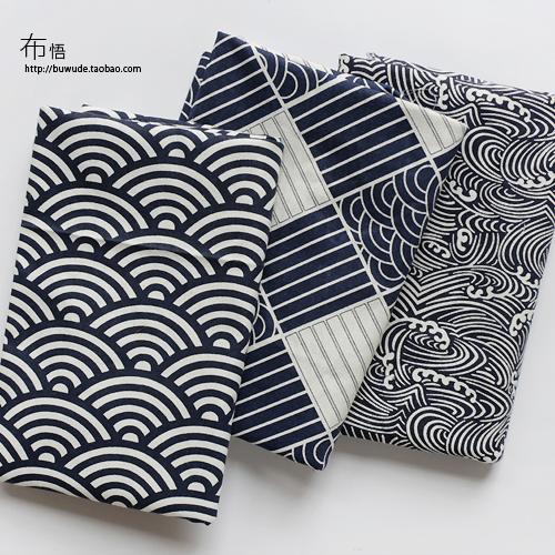 独家 青海波海浪三部曲 棉麻布桌布靠枕垫子面料