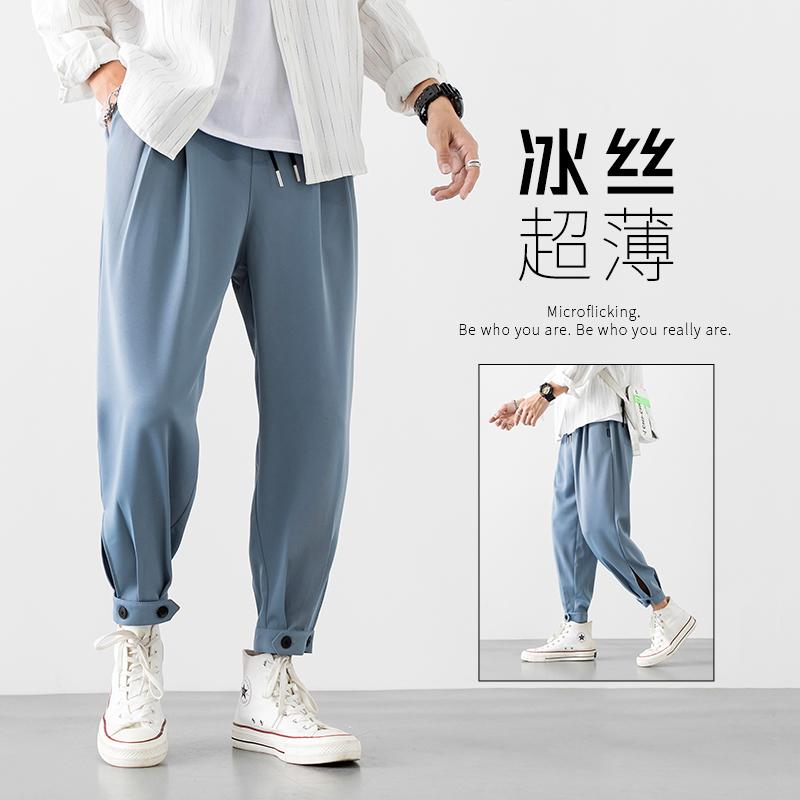 新款裤子男夏季薄款冰丝裤宽松阔腿直筒西裤百搭垂感九分休闲长裤