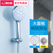 Submarine bathtub faucet bright hot and cold mixed valve bathroom faucet solar shower water heater sprinkler