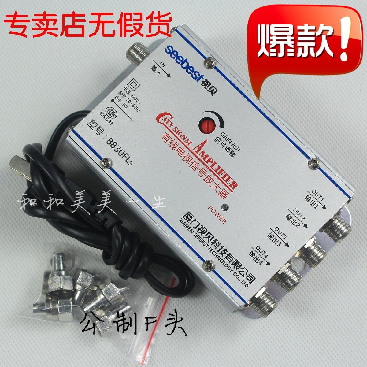 Оригинал Белл домой имеет Усилители линейного ТВ-сигнала слово Gain 30DB усиленная замкнутая схема SB8830FL9