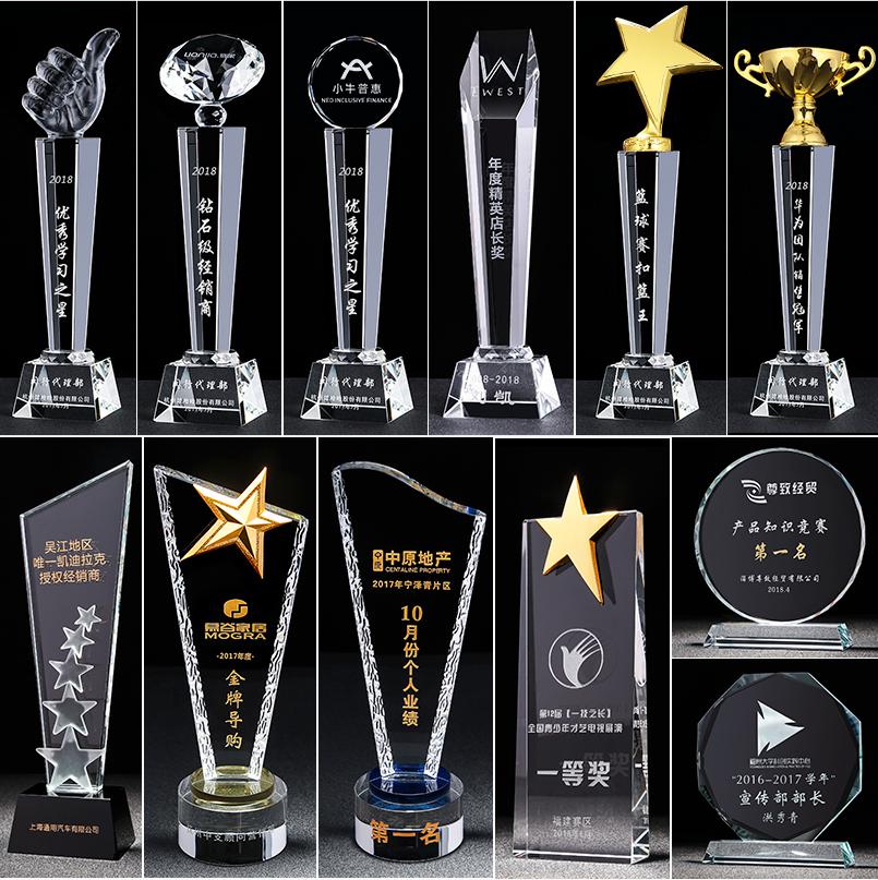 奖杯定制大拇指创意奖杯金属五角星水晶奖杯篮球足球活动比赛冠军
