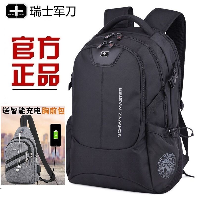 Swiss Sergeant knife shoulder bag mens large capacity travel computer backpack 2020 new junior high school students schoolbag