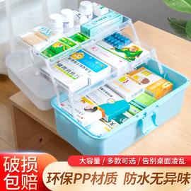 家庭用医药箱全套大容量多层应急救箱小号儿童便捷学生宿舍收纳盒