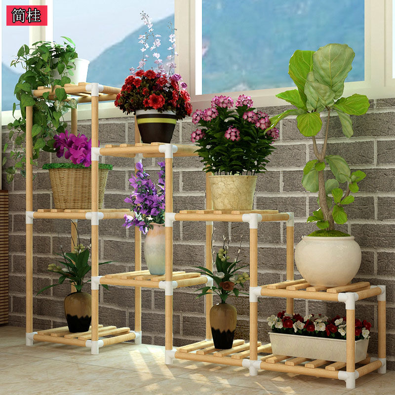 简桂欧式实木花架多层落地式阳台花盆架绿萝客厅简约非铁艺花架子