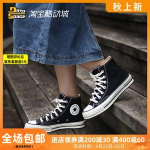 Converse匡威1970s高帮低经典款三星标帆布鞋黑色白162050C162058