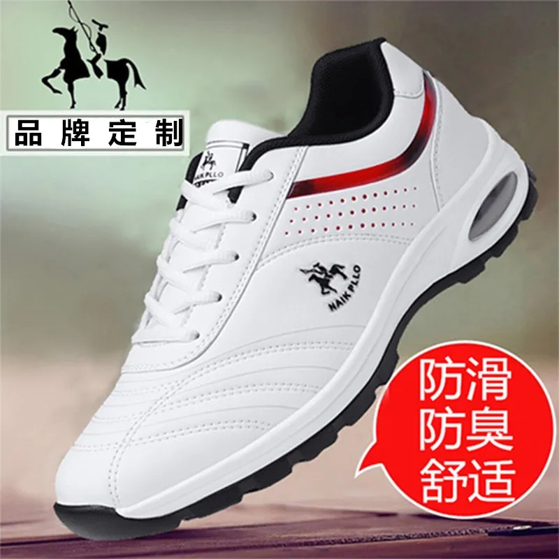 Nike Paul mens shoes autumn and winter air cushion shoes mens leisure sports shoes running travel shoes small white shoes plush cotton shoes