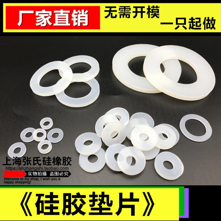 硅胶垫片/橡胶密封圈波纹管硅胶板